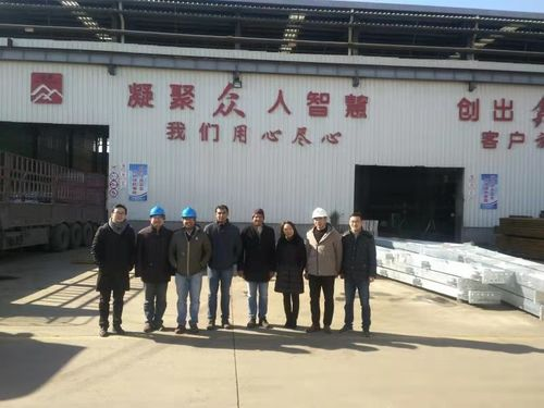 china latest news about Customer visit pictures in the first half of the year