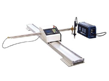China 180W Portable CNC Plasma Cutting Machine for cutting thick metal 6 - 150mm factory